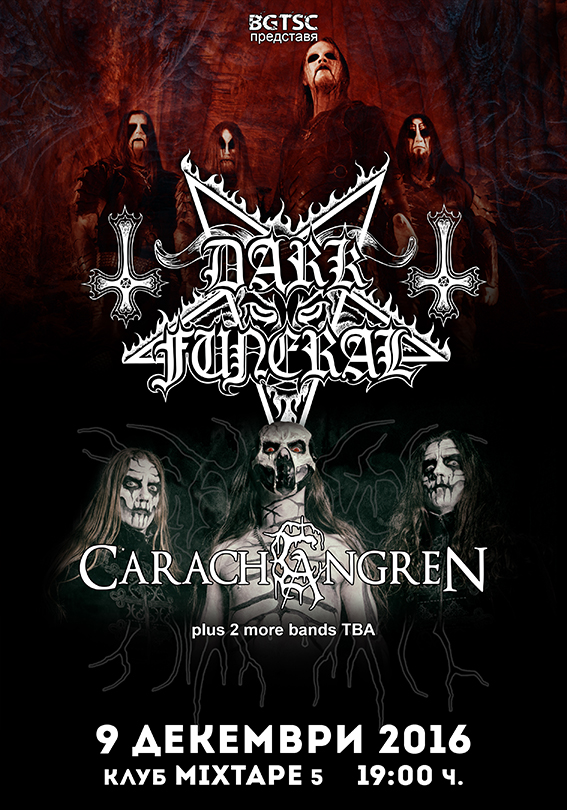 Dark funeral and Carach Angren live in Sofia