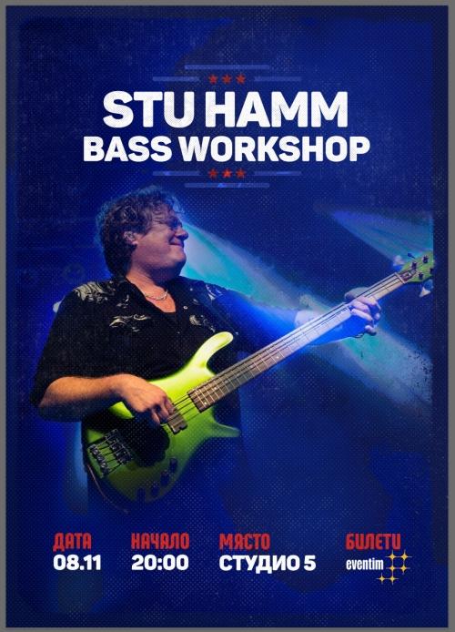Stu Hamm in Sofia
