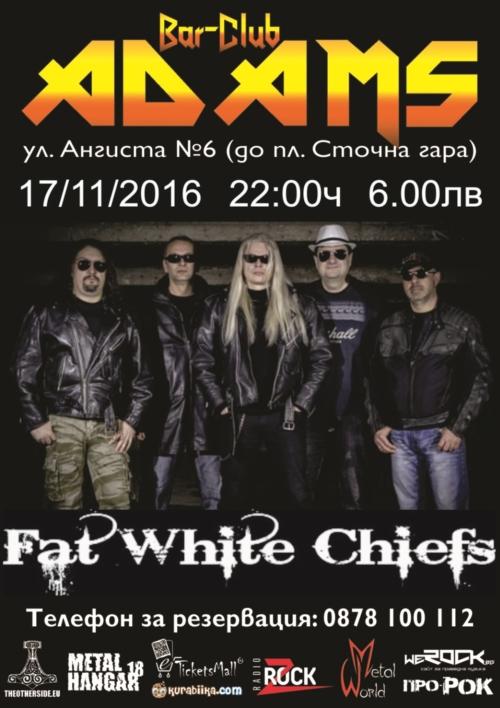 Fat White Chiefs в Адамс