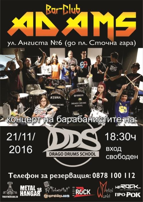 Drago Drums School