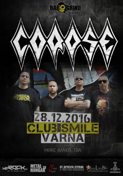 Corpse live in Varna
