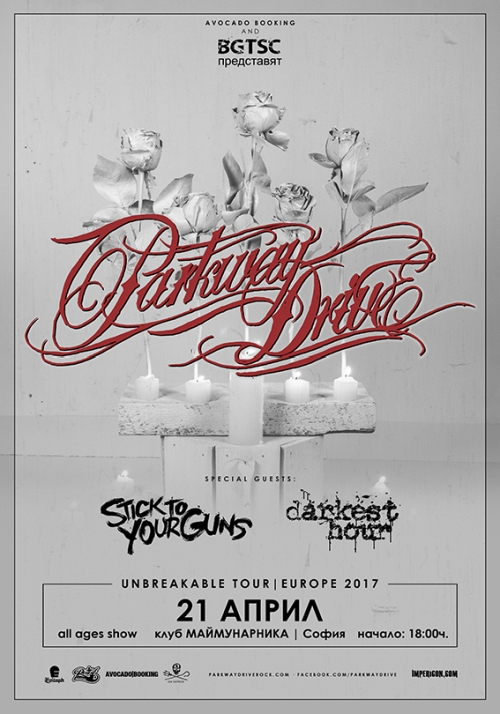 Parkway Drive in Sofia