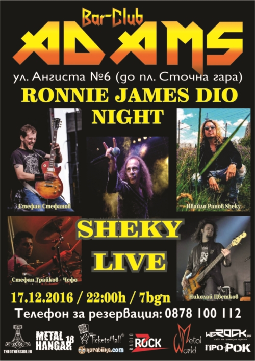 Ronnie James Dio Night with Sheky Live