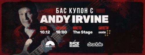 Workshop на Andy Irvine в София
