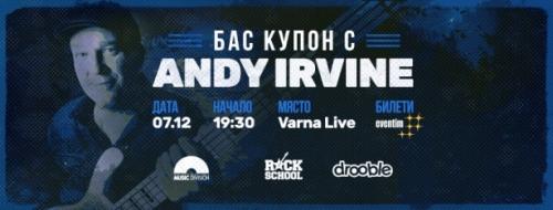 Workshop на Andy Irvine във Варна
