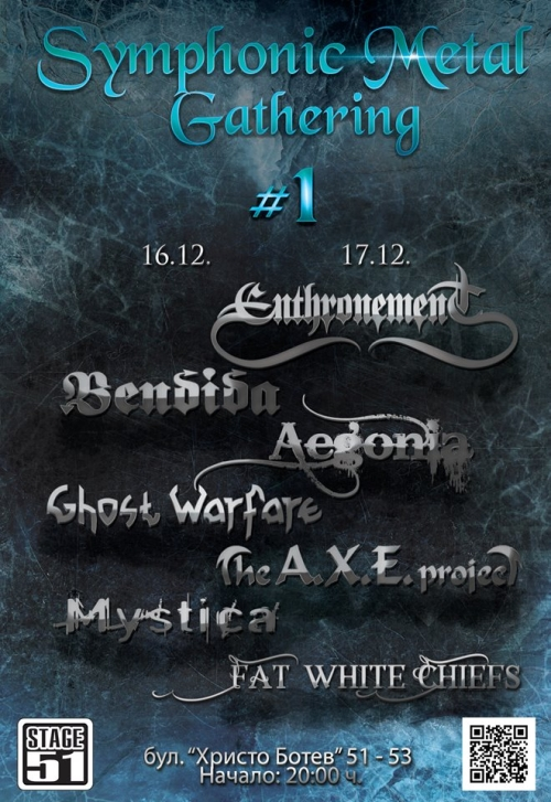 First Symphonic Metal Gathering