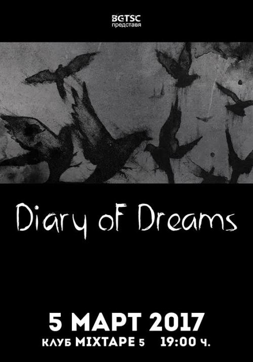 Diary Of Dreams в София