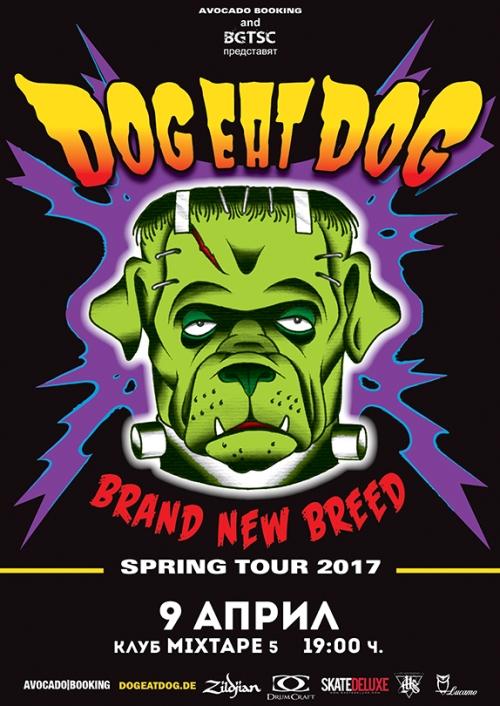 Dog Eat Dog в София