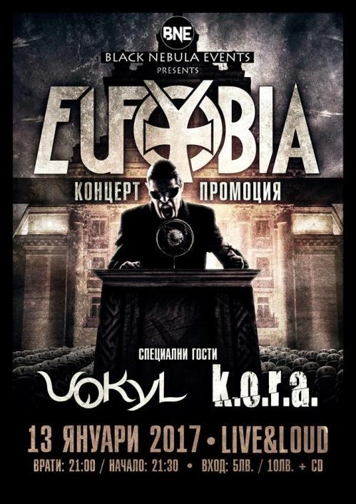 Eufobia - промоция на новия албум