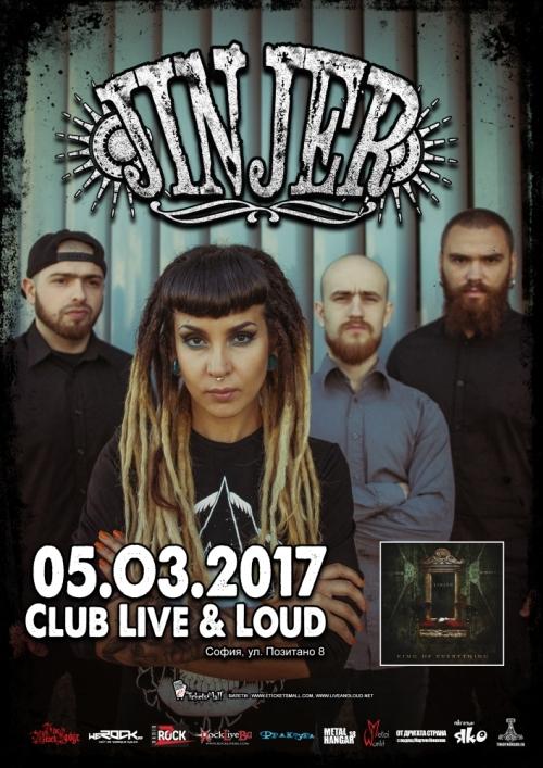 JINJER с концерт в София на 5 март