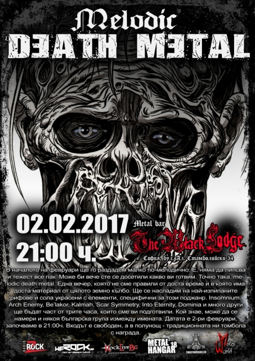 Melodic Death Metal Night в The Black Lodge