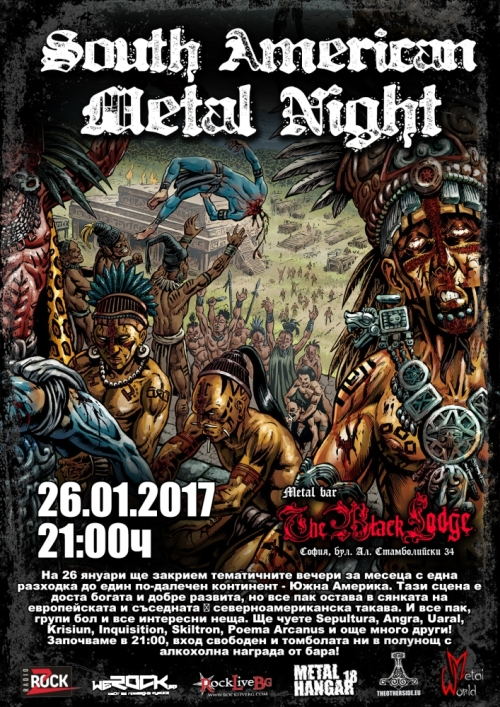 South American Metal Night в The Black Lodge