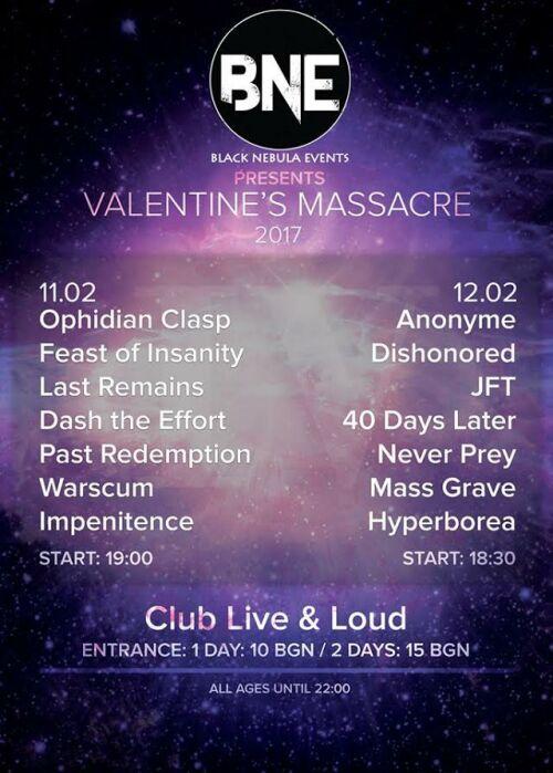 Valentine`s Massacre 2017