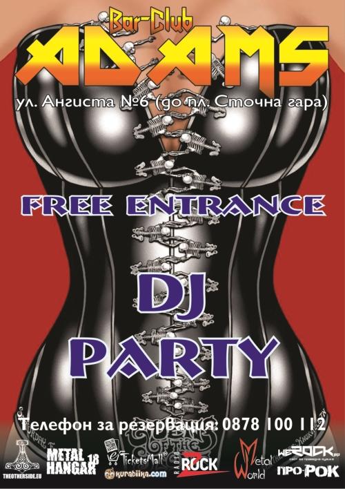 Рок и метъл DJ парти в Адамс