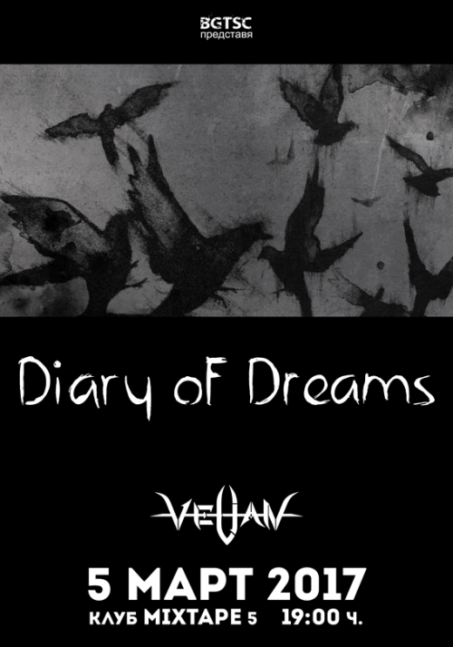 Diary Of Dreams and Velian live in Sofia