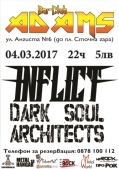 Inflict & Dark Soul Architects в Адамс