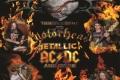 Metallica, Motorhead и AC/DC купон