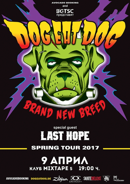 Dog Eat Dog and Last Hope in Sofia