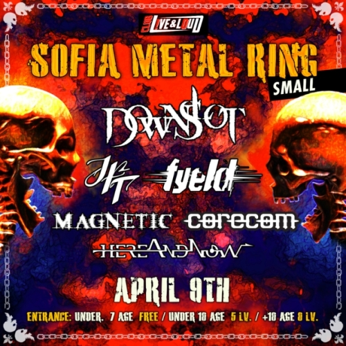 Sofia Metal Ring 2017 part 1