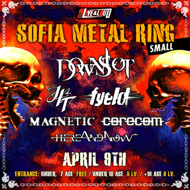 Sofia Metal Ring 2017 part 1