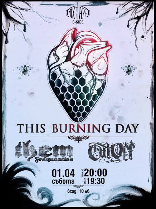Burning Day, Them Frequencies и Cut Off в Mixtape 5