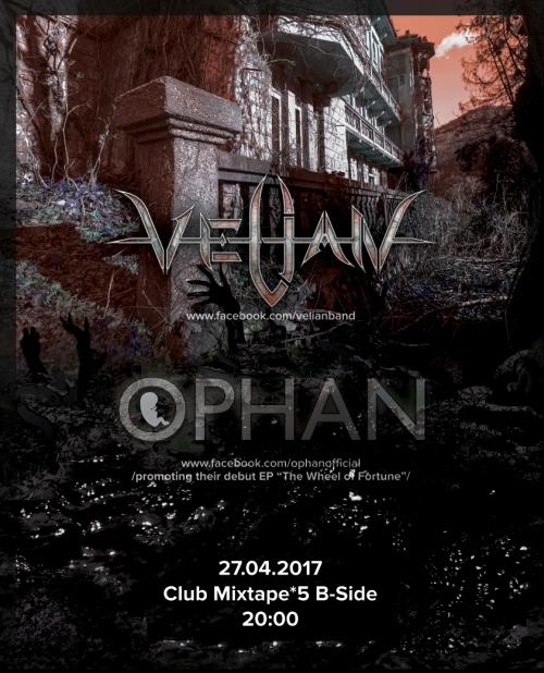 Концерт на Velian и Ophan