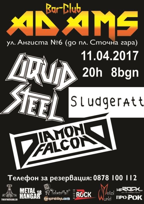 Diamond Falcon and Liquid Steel in Sofia