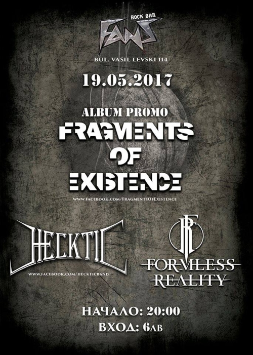 Fragments of Existence - album promo poster