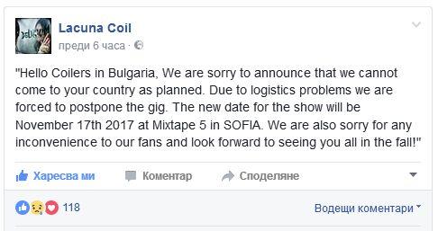 Lacuna Coil отправят съобщение до българските фенове