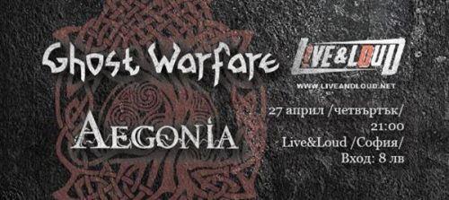 Концерт на Aegonia и Ghost Warfare