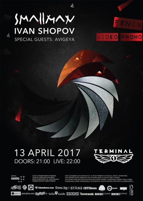 Smallman live in Sofia