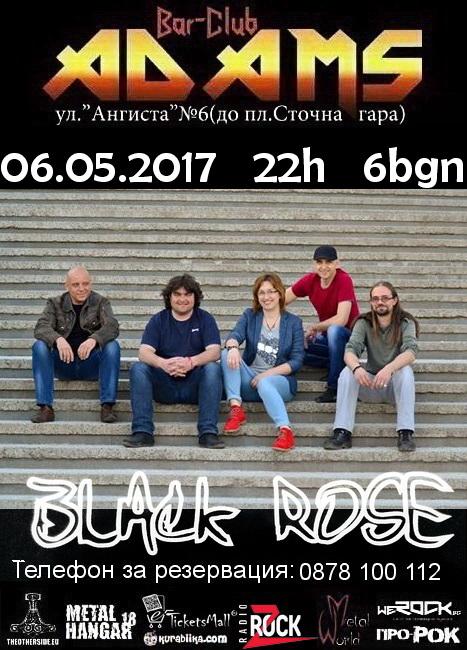 Black Rose в Адамс