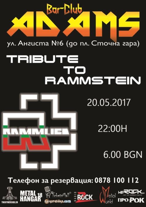 Rammstein трибют в Адамс