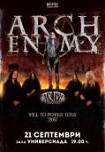 Arch Enemy in Sofia 2017