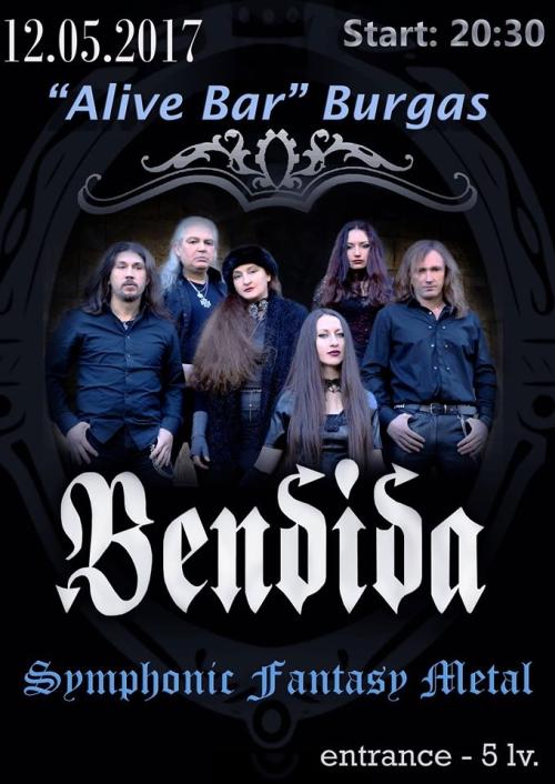 Bendida в Бургас