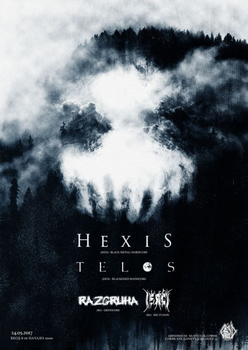 Hexis and Telos live in Sofia