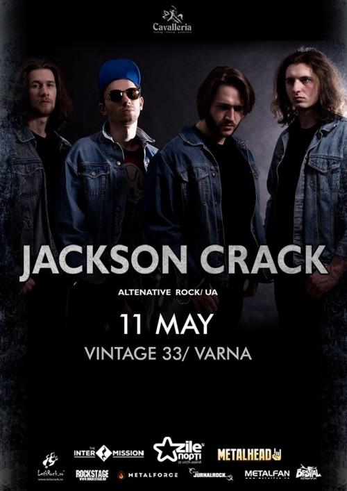 Jackson Crack in Vintage 33