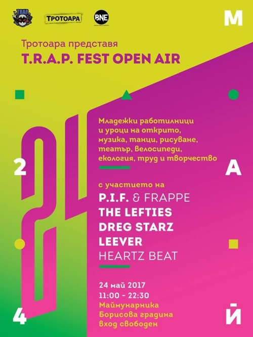 T.R.A.P. Fest Open Air