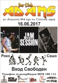 Jam Session в Адамс
