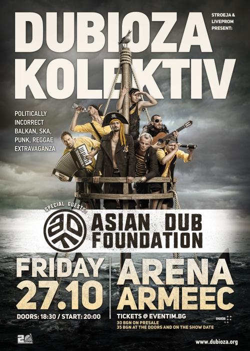 Концерт на Dubioza Kolektiv в София