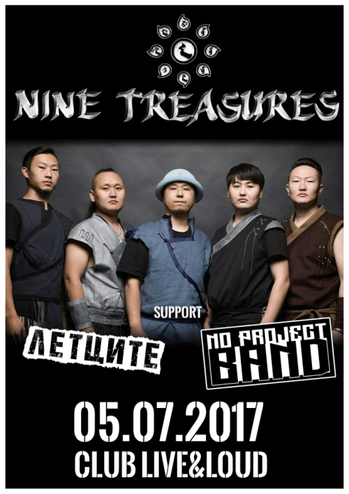 Nine Treasures live in Sofia