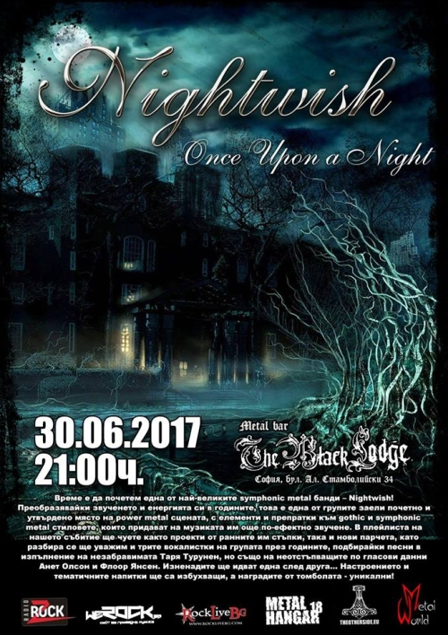 The Nightwish Once Upon a Night в The Black Lodge