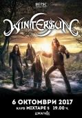 Концерт на Wintersun в София