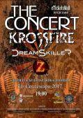 Krossfire, Dreamskiller и Zuum с концерт в пловдивския Летен театър
