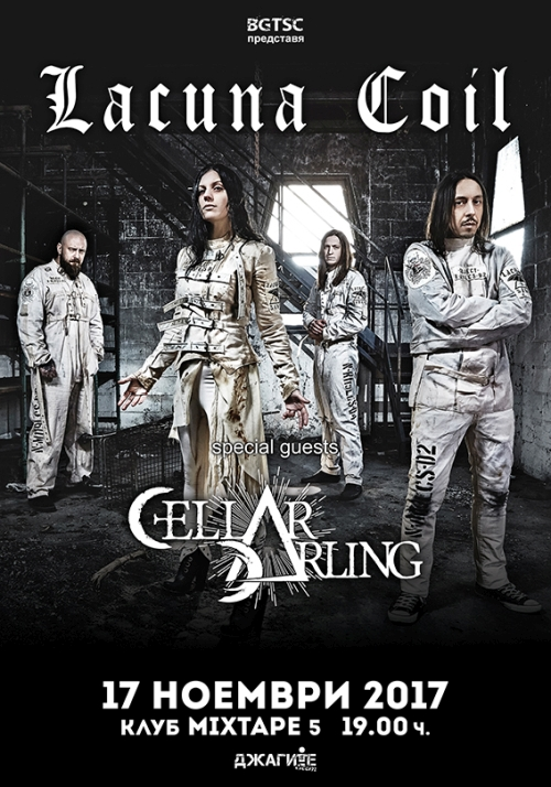 Lacuna Coil and Cellar Darling live in Sofia