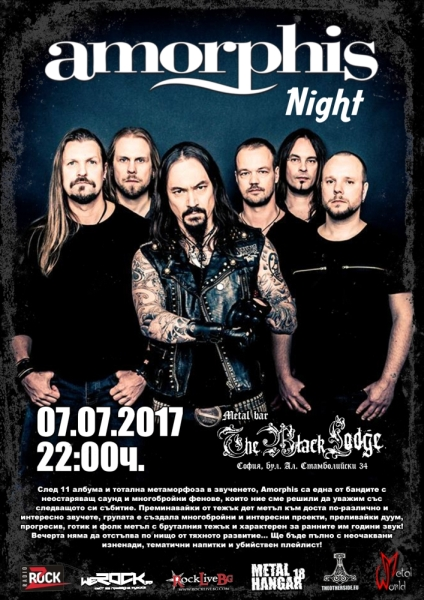 Amorphis Night в The Black Lodge