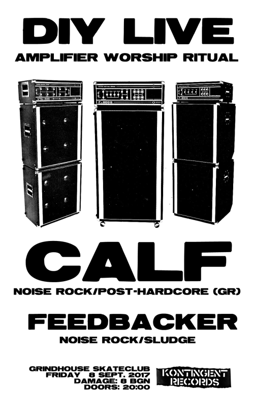 Calf и Feedbacker в София