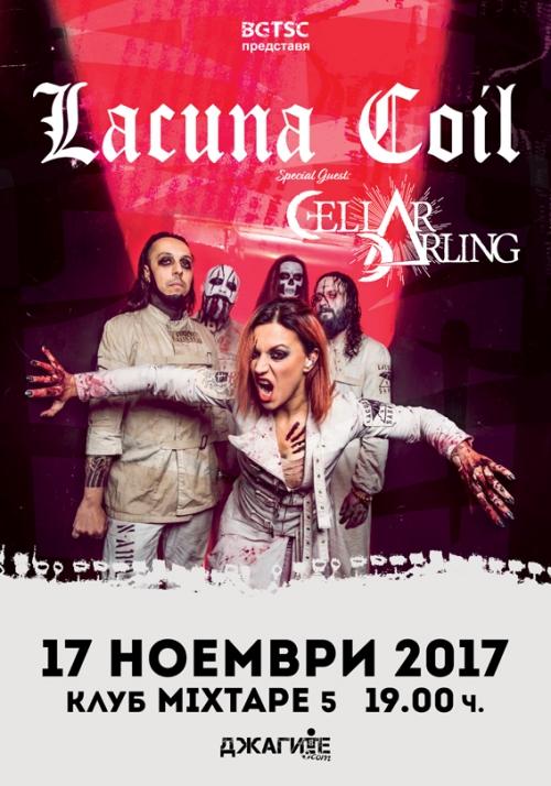 Lacuna Coil in Sofia