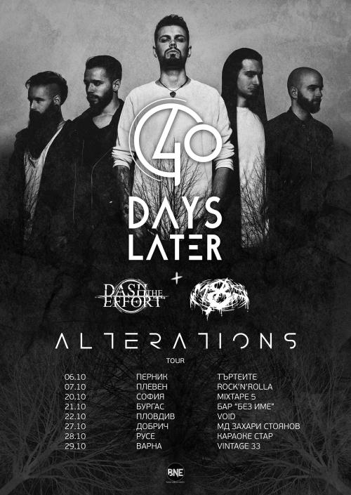 40 Days Later на турне
