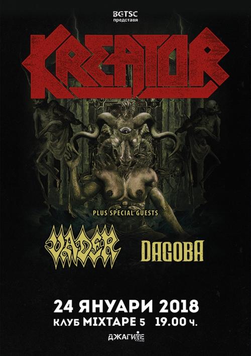 Kreator, Vader, Dagoba in Sofia
